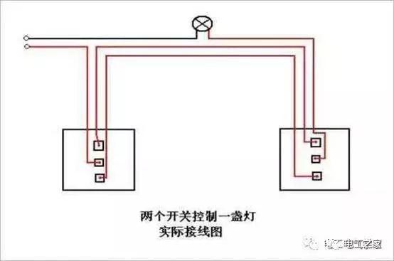 家用照明开关实体接线图