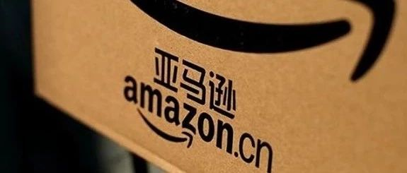失控的控制欲:亚马逊如何失去中国市场