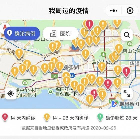 首个疫情地图小程序上线背后:4小时开发,用户达3500万人