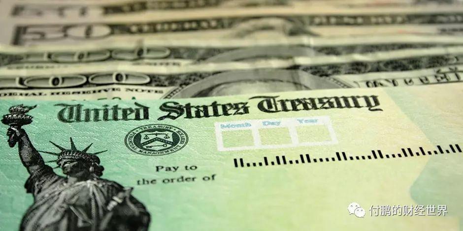 深度解释一下美债结构的问题(剩余部分)