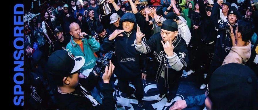 品牌对街头的反哺,如何滋养本土Hip-Hop文化的发展