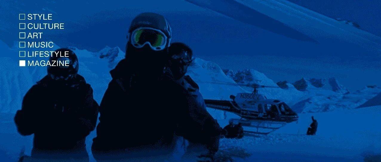 我們用四部影片打造了冬日的雪場LOOK