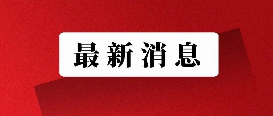 最新通报!截至27日12时,云南累计报告确诊病例26例,又增7例!