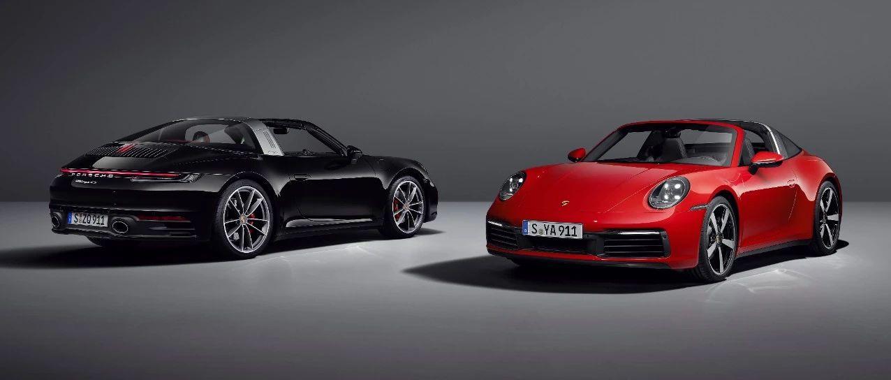 历久 恒新 | 全新 911 Targa 开启预售,再树家族风格新标杆