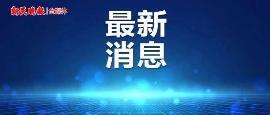 最新的!上海单位或个人可以自愿自费预约进行核酸检测(附检测机构名单)