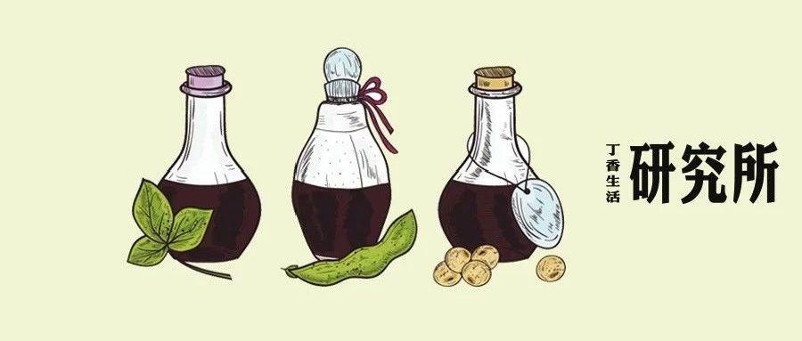 如何买到一瓶好酱油?