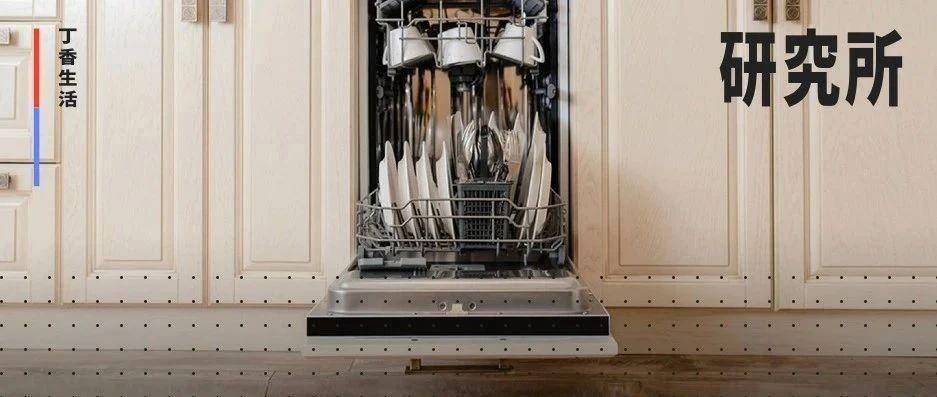 妈!洗碗机真的比手洗好用多了!