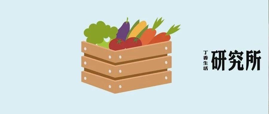冬天最营养的10种蔬菜,照着挑,不踩坑