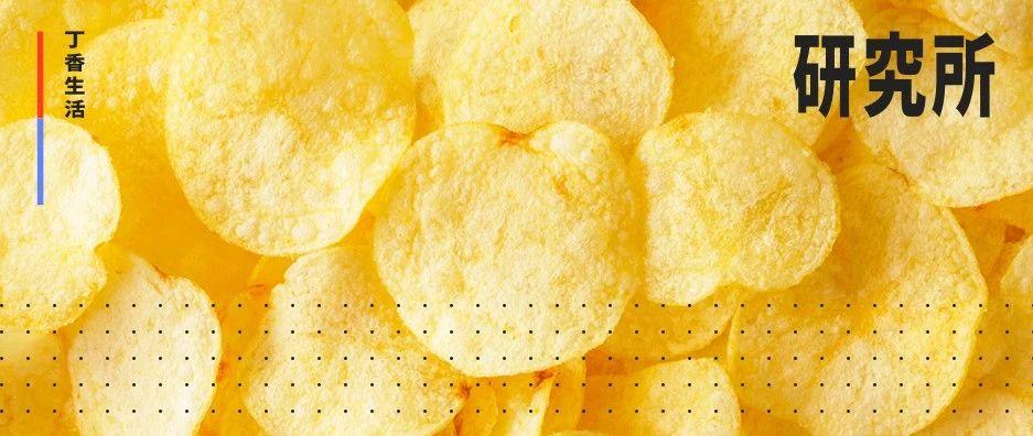 薯片检出致癌物?商家还说符合标准?一篇帮你捋清楚这个迷惑事件
