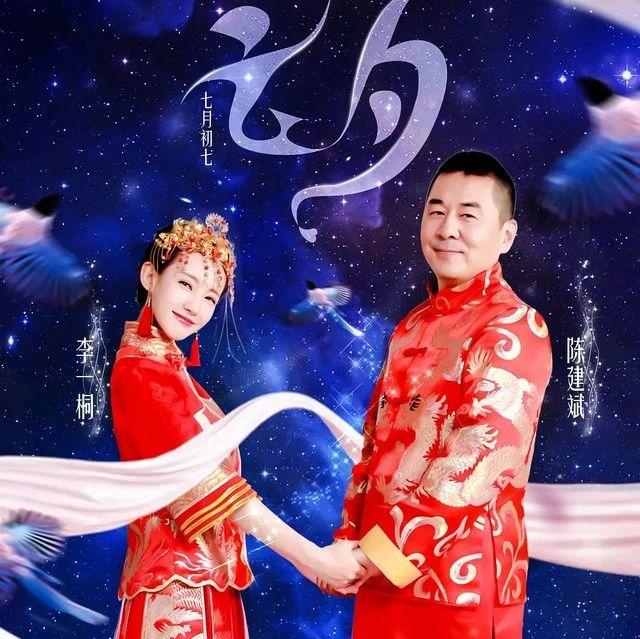 年度辣眼老少恋:这些男星真敢演,陈建斌刘恺威比女主大近20岁