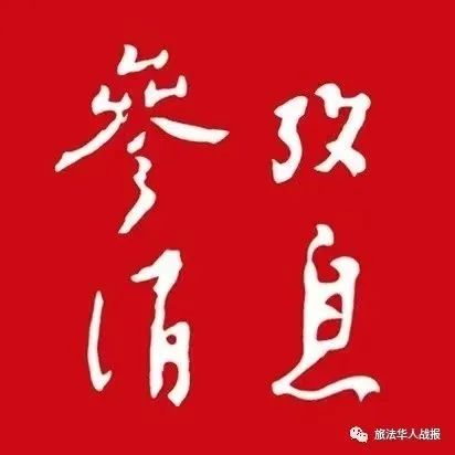 江苏扬州地图「旅法华人」