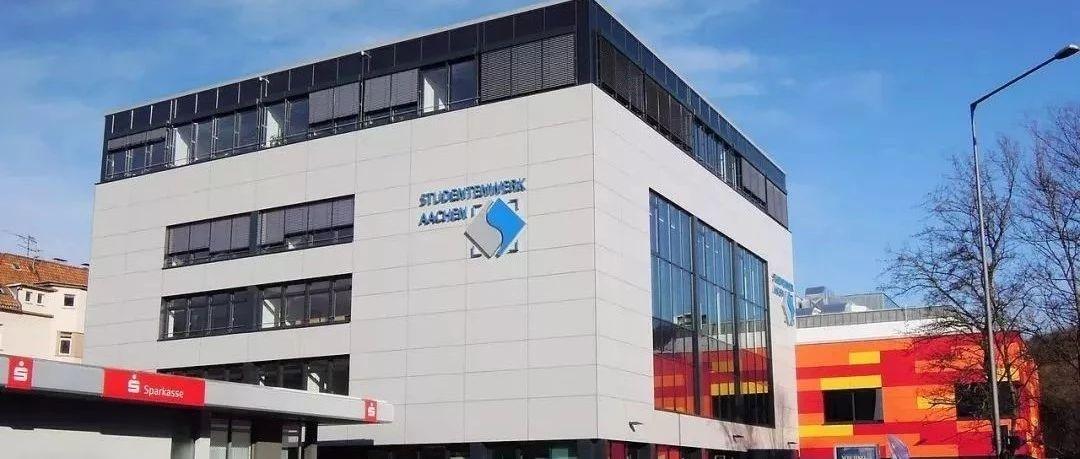 【德国游学】德国名校 | 亚琛工业大学
