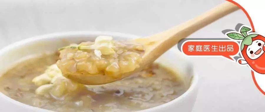煮粥煲汤,千万别大意放4种食物!伤肝伤肾又致癌,一定多留个心眼