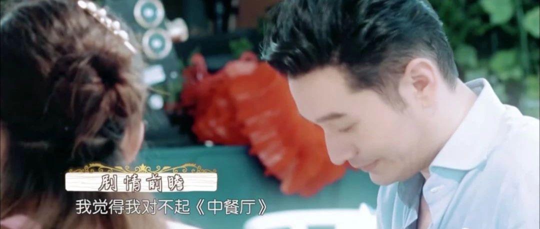 黄晓明可能不是油腻,是中年王子病