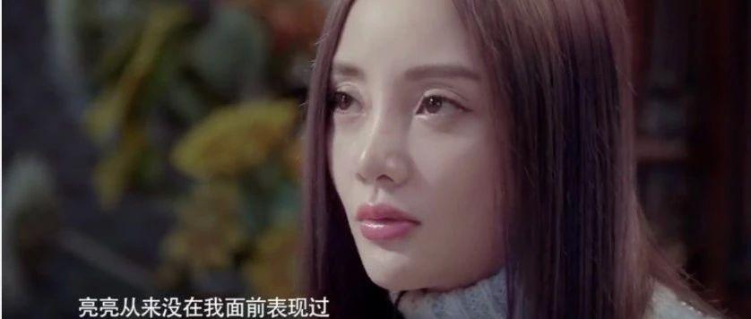 如果你是李小璐,怎么公关才能扭转局面?