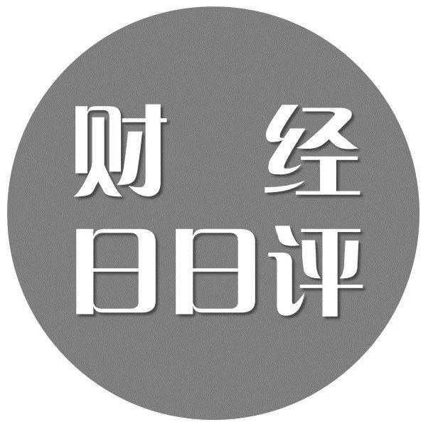 美股暴跌抹平年内涨幅,深圳企业拿到纾困资金 | 财.
