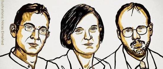 2019诺贝尔经济学奖得主:穷人要翻身,最好去当公务员?