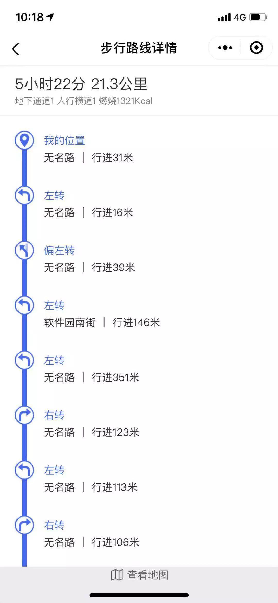腾讯位置服务路线规划