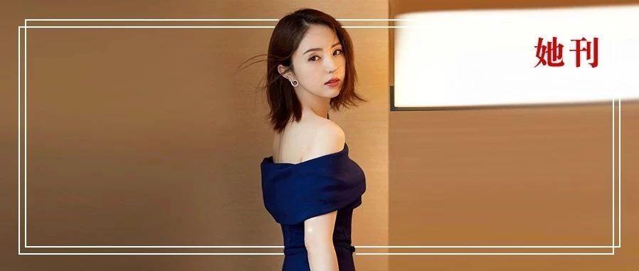 董璇高云翔离婚,让我想起那个被老公骗光6亿的女人……