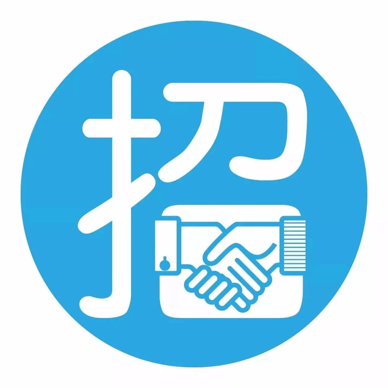 美捷特(厦门)传感器件有限公司招聘信息