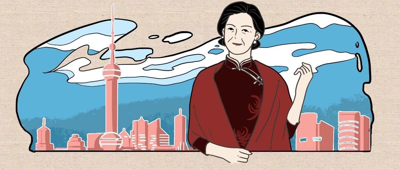 上海阿姨:站在相亲鄙视链顶端的王者