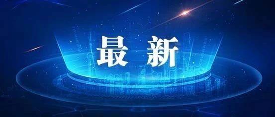 祝贺!学习新思想,上海高校大学生思政活动获奖名单公布