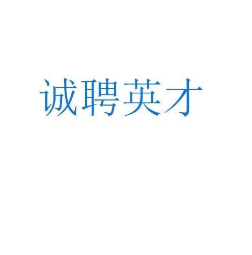 银川招聘|宁夏耀驰汽车销售服务公司3大岗位招聘(福利好)