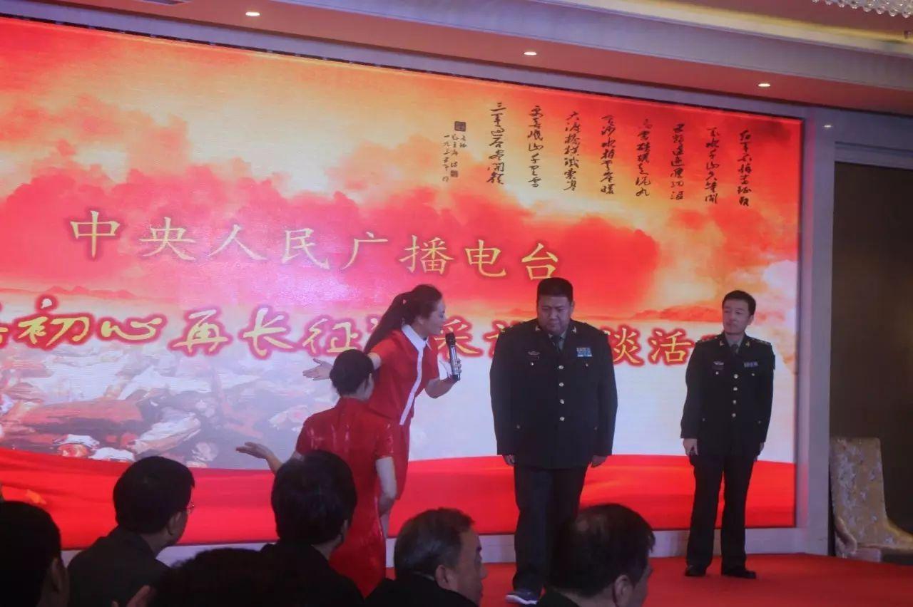 毛新宇少将:我作为主席的后代要感谢谁?