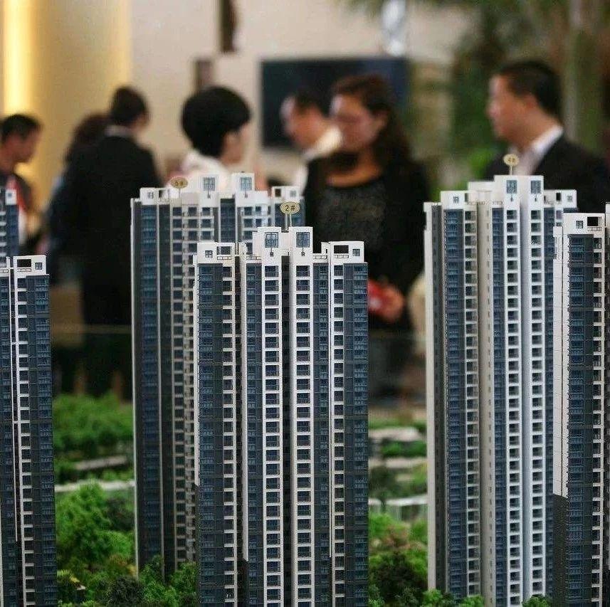 第一次买房贷款流程是什么