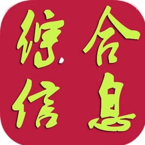 【综合信息11】拼车到霍邱、六安、信阳、夏邑、永城。出售宠物猫、音乐U盘。房产租售、店面转让。