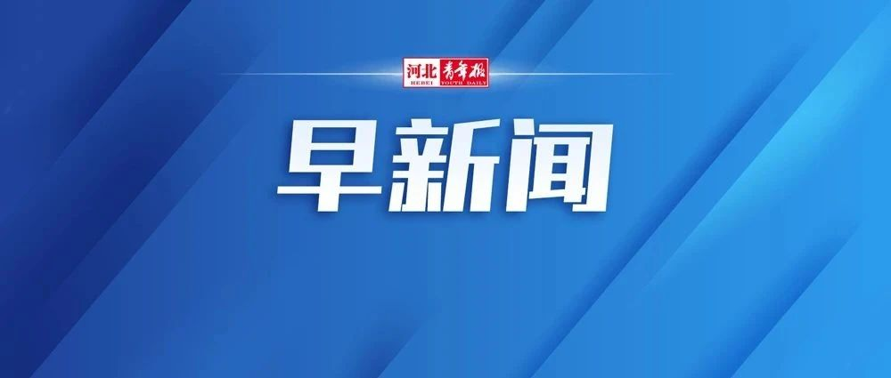 江苏扬州地图「河北青年报」