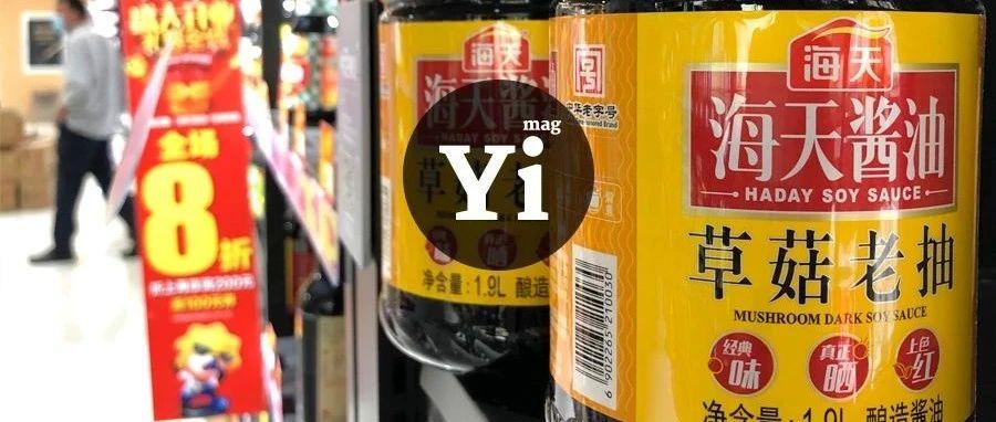 研报 | 海天味业:这瓶酱油为什么能这么贵?