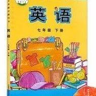 外研版七年级英语下全册知识点精讲