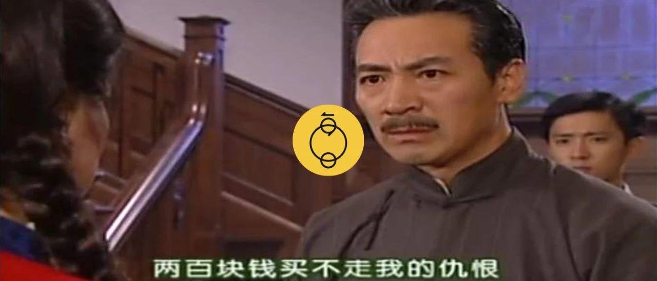 6月最大谜题:上海的老年男性,到底多有钱?