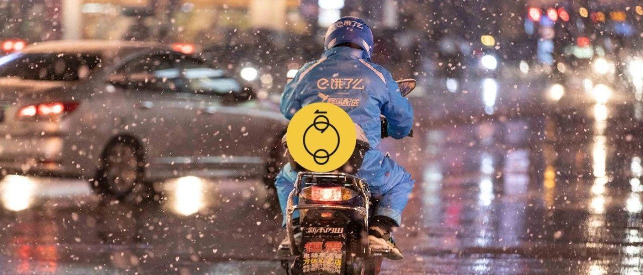 外卖骑手,倒在寒冬里