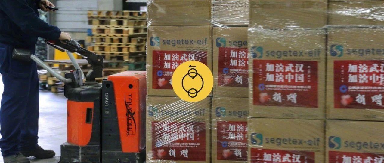 民间组织疯狂捐赠,为什么武汉的医院还缺物资?