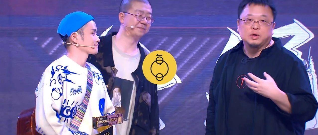 庞博哭了,李诞笑了,罗永浩首秀了,笑果呢?