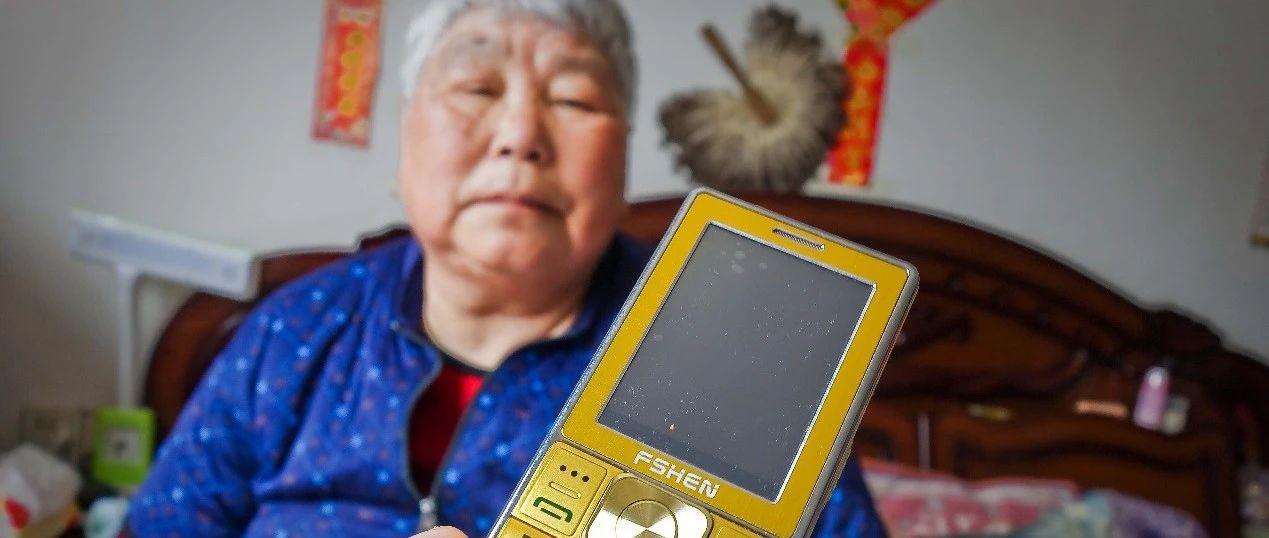 """没有健康码不能出行 没有手机不能就医 1.8亿老人""""被隔离"""""""
