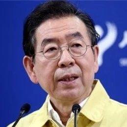 首尔市长:韩国闹MERS的时候,中国可没禁止韩国人入境