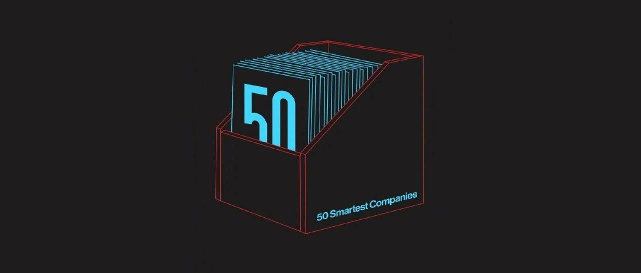 小米入选《麻省理工科技评论》2020 年度50家聪明公司