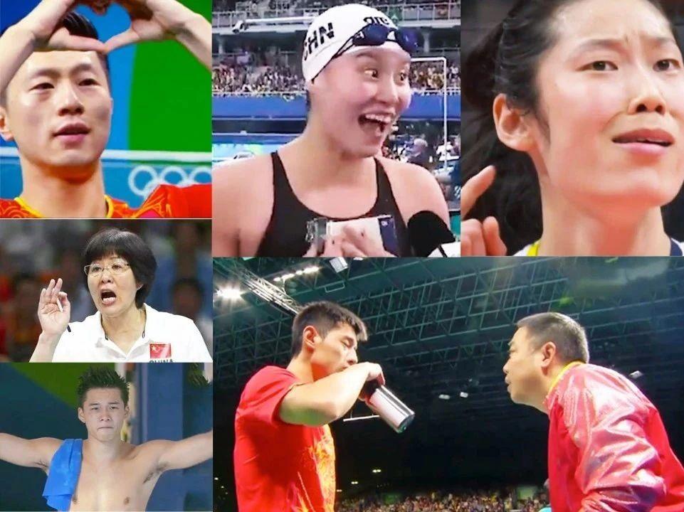 超燃混剪!历届中国奥运天团赛场名场面来了