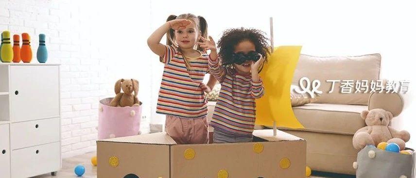 为什么全世界的小孩都爱过家家?背后藏着你不知道的儿童心理学