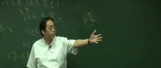 倪海厦伤寒论学习视频展列