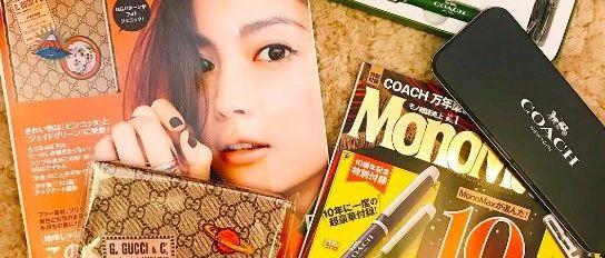 原来赠品才是日本杂志的本体......