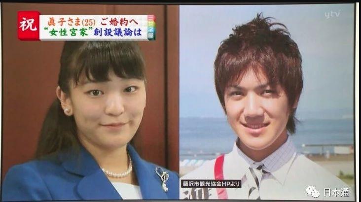 为了能嫁给喜欢的人,日本公主很努力