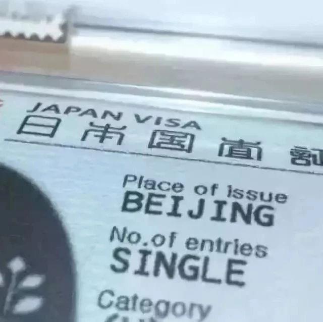 日本旅游签证简化政策正式发布!盘点那些不为人知的好去处