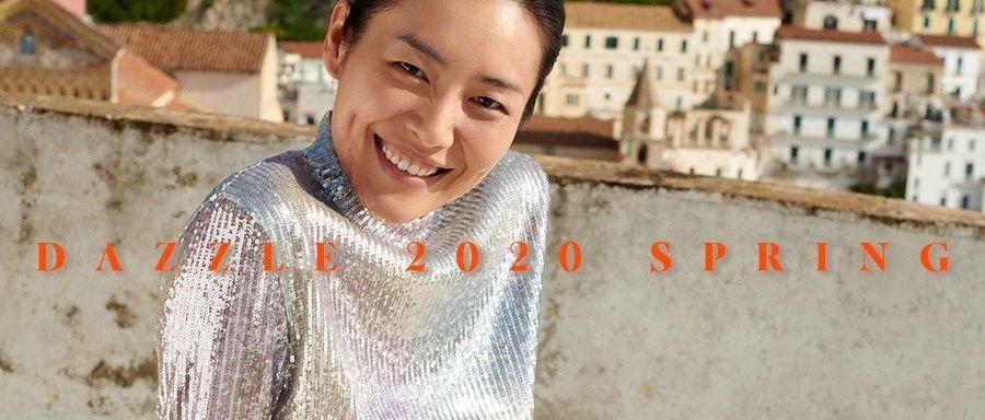 DAZZLE2020SPRING丨未来主义冒险宣言
