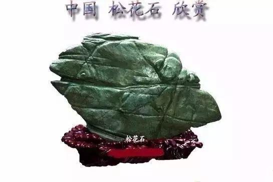 """最全的中华奇石,美轮美奂! - suay123""""阿庆嫂"""" - 阿庆嫂欢迎来自远方的好友!"""