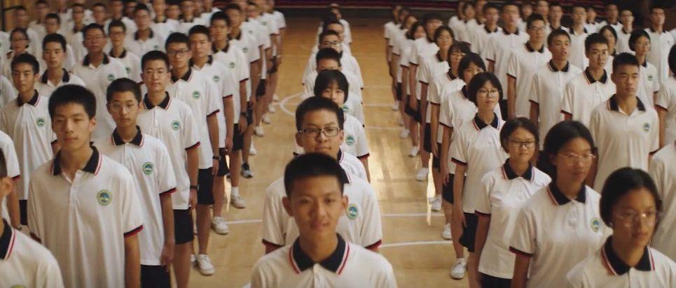 这所不为人知的学校,改变了3260个孩子的命运