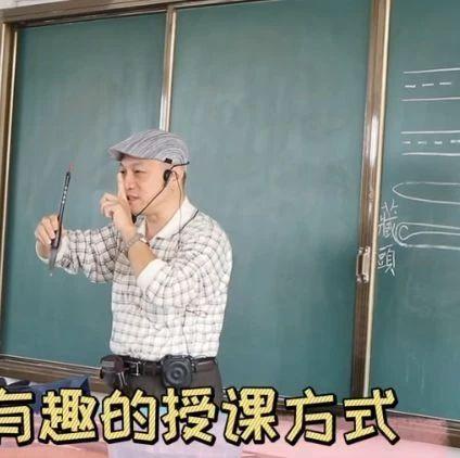 国学进校园丨台湾书法艺术家走进平潭城东小学!幽默授课引师生纷纷赞叹!